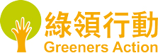 Greeners Action Logo